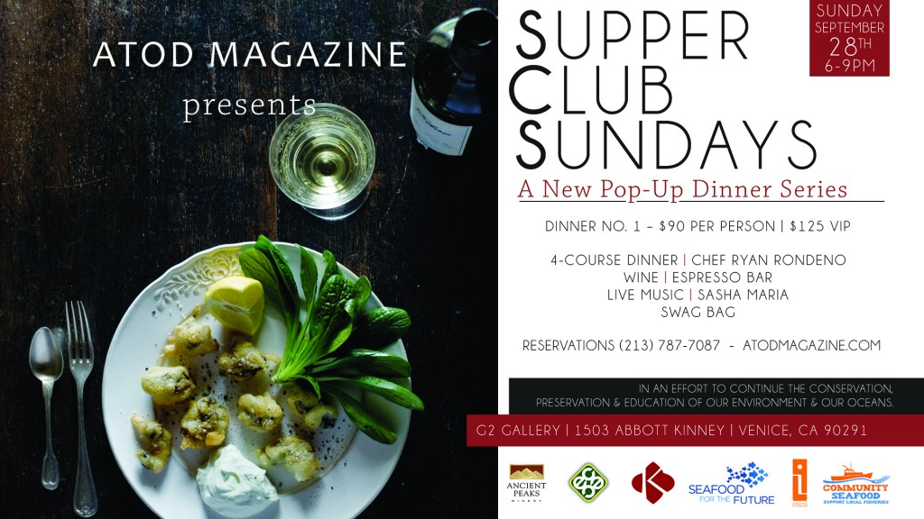 Supper_Club_Sundays